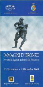 2003 2